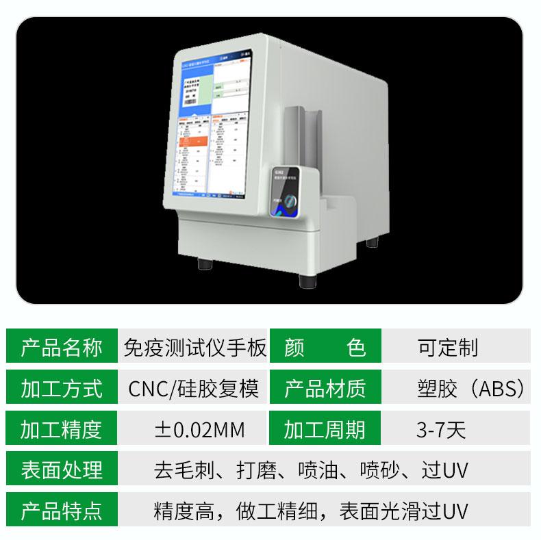 20201128塑胶手板定制详情页_08.jpg