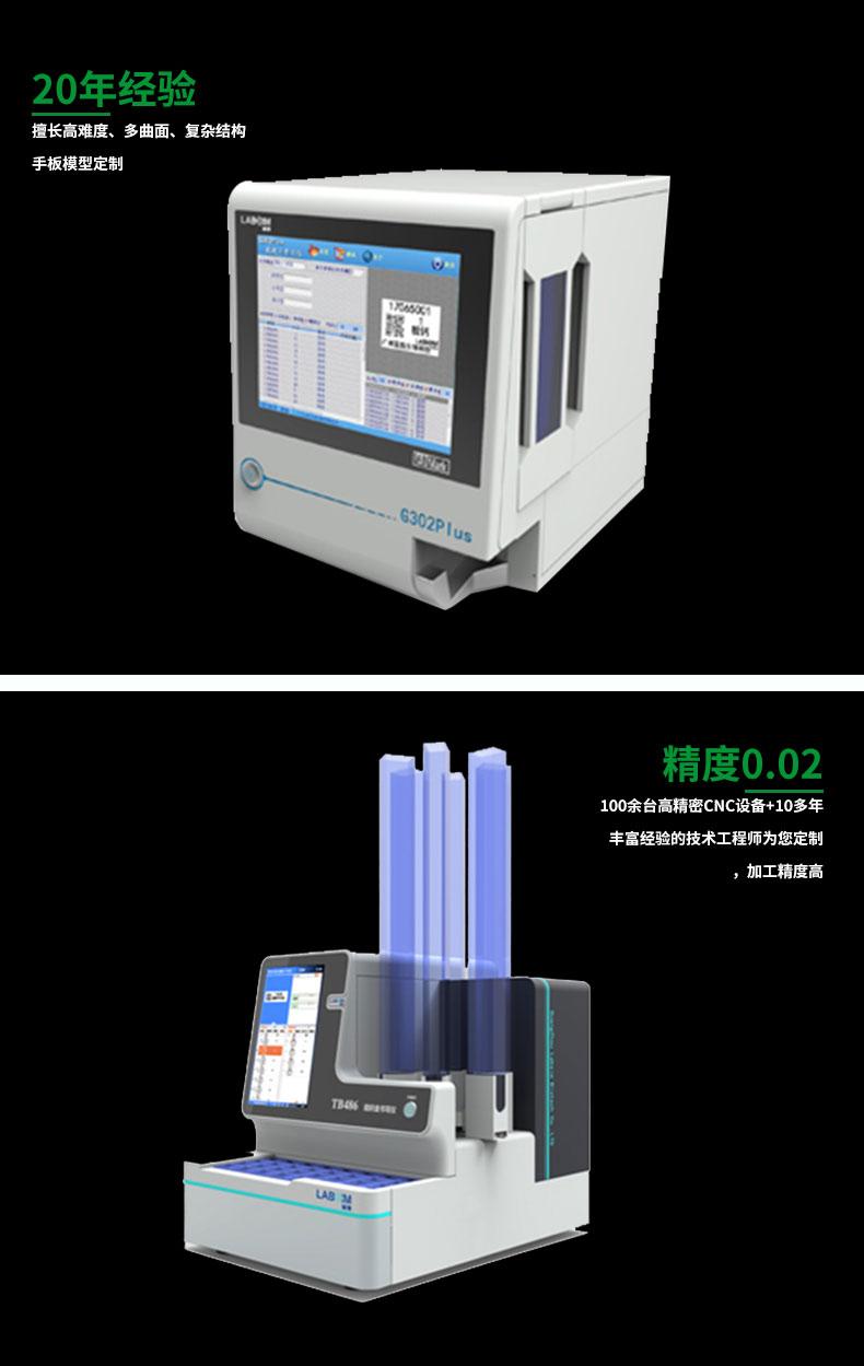 20201128塑胶手板定制详情页_09.jpg