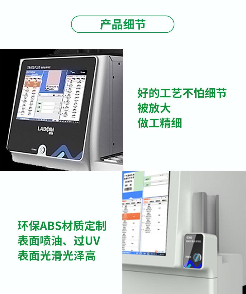 20201128塑胶手板定制详情页_11.jpg