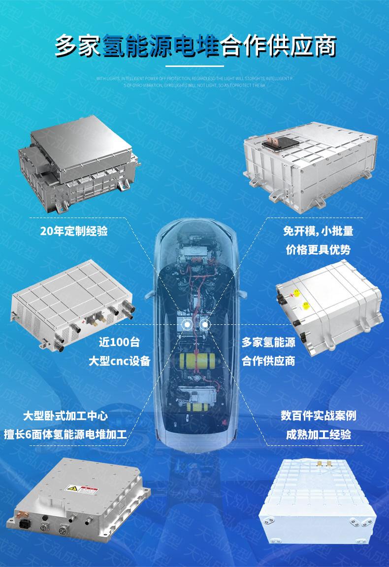 氢电池能源汽车电堆